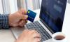 Cổng thanh toán điện tử và lợi ích với website bán hàng